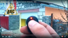 Рольставни автоматические Алютех (Alutech) в Саратове от производителя