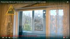 Рольшторы Мини на глухое окно балконного блока с магнитами