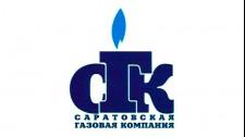 Саратовская газовая компания - 2006 год.