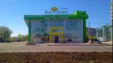 Sun Green - 2010-2015 год.