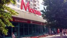 Роллетные решетки для ТЦ Москва город Саратов>