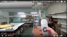 Настройка электропривода рулонных штор DM25TE-1.5/32 - AMIGO