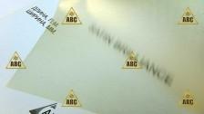 ARM (HEL 001) White Snow (Белый снег) - Нанесение пленки в Саратове