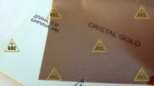 ARM (PVC GOLD) Crystal Light Bronze (Золотой иней) - Нанесение пленки в Саратове