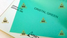 ARM (PVC MINT) Crystal Green (Зеленый иней) - Нанесение пленки в Саратове