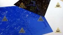 NR BLUE 20 - Нанесение пленки на окна в Саратове