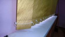 Вертикальные жалюзи с тканью blackout